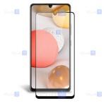 گلس مات Samsung Galaxy A42 5G مدل تمام صفحه