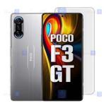 محافظ صفحه شیشه ای Xiaomi Poco F3 GT