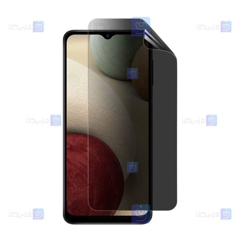 محافظ صفحه حریم شخصی Samsung Galaxy A12 Nacho مدل No Frame