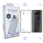 قاب شیشه ای – ژله ای Xiaomi Poco X3 NFC مدل Space Collection
