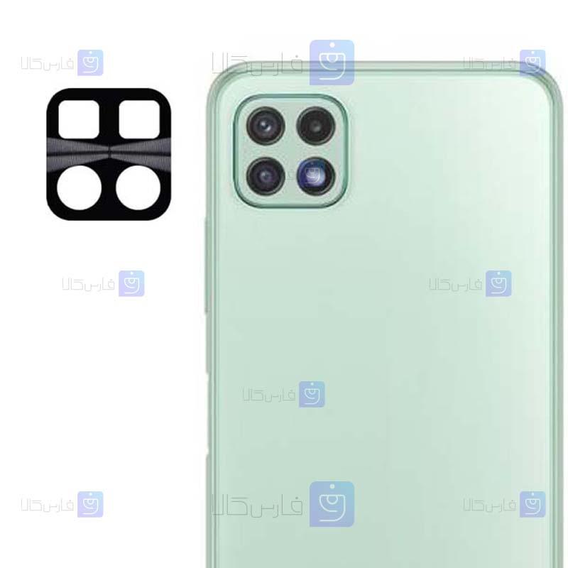 محافظ لنز دوربین Samsung Galaxy A22 5G مدل فلزی