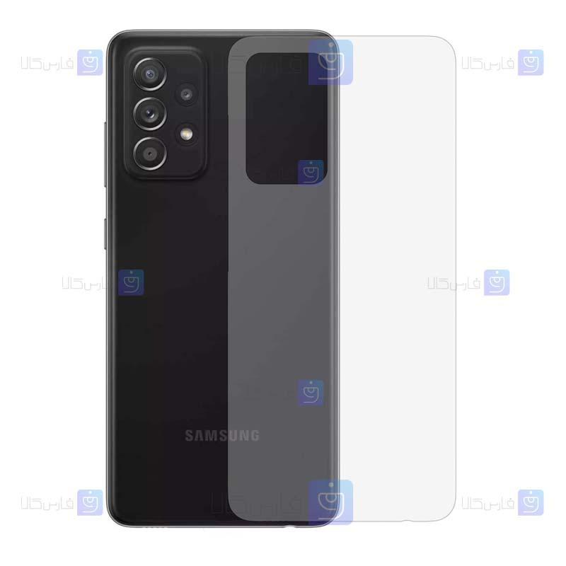 برچسب پشت نانو Samsung Galaxy A52s 5G مدل مات