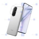 محافظ لنز Huawei P50 Pro مدل شیشه ای