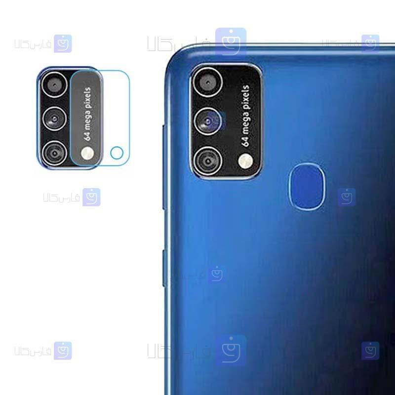 محافظ لنز Samsung Galaxy M21s مدل شیشه ای