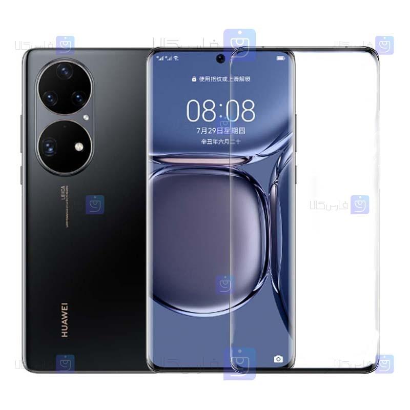 گلس تمام چسب Huawei P50 Pro مدل تمام صفحه