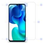 محافظ صفحه شیشه ای Xiaomi Mi 10 Lite 5G / Mi10 Youth 5G