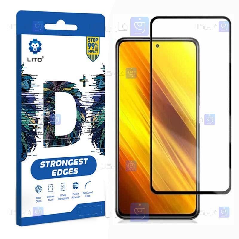 محافظ صفحه لیتو Xiaomi Poco X3 Pro مدل LITO D+ Dustproof