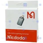 تبدیل OTG لایتنینگ به USB 3.0 مک دودو Mcdodo OT-860