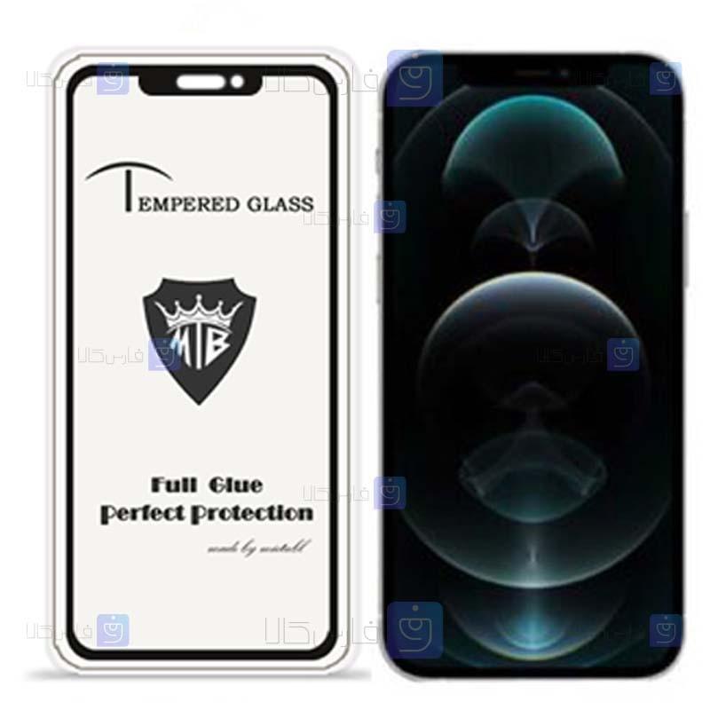 گلس فول Apple iPhone 12 Pro مدل Mietubl