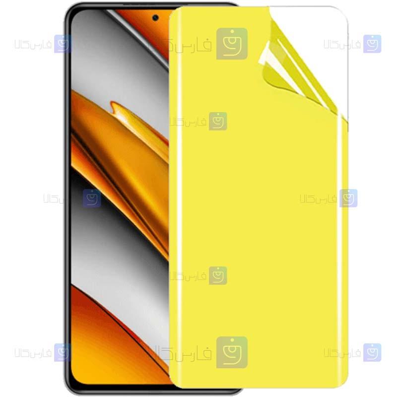 محافظ صفحه نانو Xiaomi Poco F3 مدل تمام صفحه