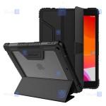 کیف بامپردار نیلکین Apple iPad 10.2 2021 مدل Bumper Leather
