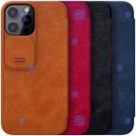 کیف چرمی نیلکین Apple iPhone 13 Pro Max مدل Qin Pro