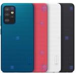 قاب نیلکین Samsung Galaxy A52s 5G مدل Frosted