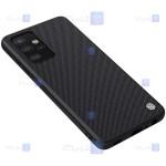 قاب نیلکین Samsung Galaxy A52s 5G مدل Textured