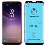 محافظ صفحه Samsung Galaxy S8 Plus مدل نانو پلیمری