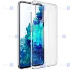 قاب شفاف Samsung Galaxy S20 FE مدل شیشه ای - ژله ای