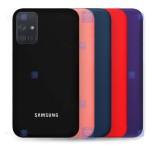 قاب سیلیکونی اصلی Samsung Galaxy A71
