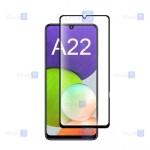 محافظ صفحه سرامیکی Samsung Galaxy A22 4G مدل تمام صفحه