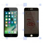 محافظ صفحه سرامیکی Apple iPhone 8 مدل حریم شخصی