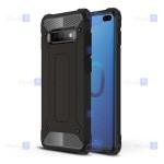 قاب ضد ضربه Samsung Galaxy S10 Plus مدل Hard Shell