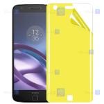محافظ صفحه نانو Motorola Moto Z مدل تمام صفحه