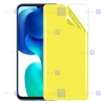 محافظ صفحه نانو Xiaomi Mi 10 Lite 5G مدل تمام صفحه