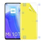محافظ صفحه نانو Xiaomi Mi 10T 5G مدل تمام صفحه