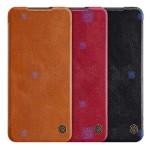 کیف چرمی نیلکین Xiaomi Redmi Note 10 Lite مدل Qin