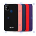 قاب سیلیکونی اصلی Samsung Galaxy M31 Prime