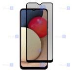 محافظ صفحه Samsung Galaxy A02s مدل حریم شخصی
