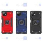 قاب ضد ضربه انگشتی Xiaomi Mi 11 Lite مدل Ranger