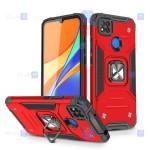 قاب ضد ضربه انگشتی Xiaomi Redmi 9C مدل Ranger