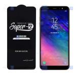 گلس فول Samsung Galaxy A6 plus مدل Super D